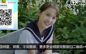Chinese loveliness Zheng Shuang – Let's watch a meteor shower