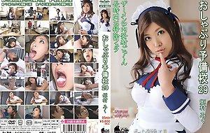 Hime Muramiku in Miku Village Princess Reprint 29 Prep