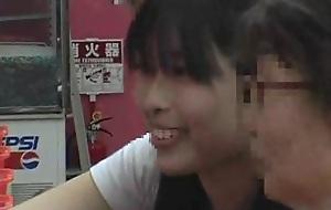 Chikan 001