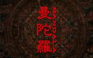 Hardcore pornography film with Oriental teen fucking