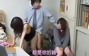 japanese mom coupled with lady - 1