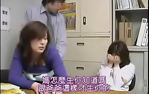 japanese mommy together with little one - 7